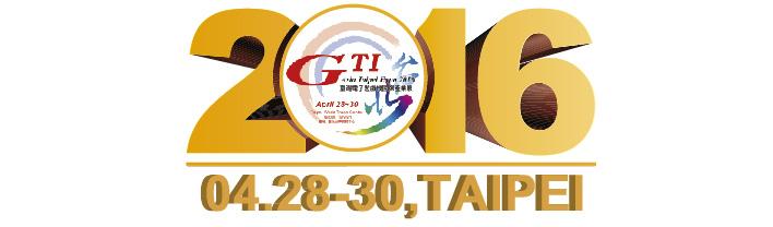 GTITaipeilogo